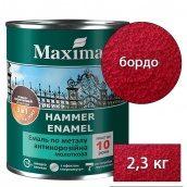 Молотковая краска MAXIMA по металлу 3 в 1 антикоррозионная бордо 2,3 кг
