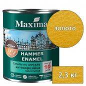 Молотковая краска MAXIMA 3 в 1 по металлу антикоррозионная золото 2,3 кг