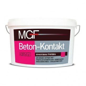 Ґрунтовка Бетон-Контакт MGF 14 кг