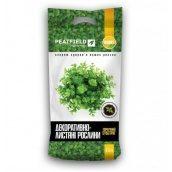 Торфяной субстрат PEATFIELD HOBBY для декоративно-лиственных растений 10 л