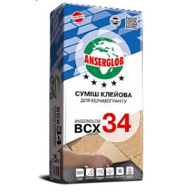Клей для керамограніту ANSERGLOB BCX 34
