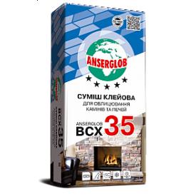 Клей для камінів та печей ANSERGLOB BCX 35