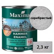 Молотковая краска MAXIMA по металлу 3 в 1 антикоррозионная по металлу серебро 2,3 кг
