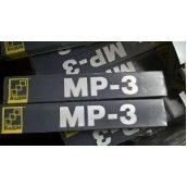 Електроди зварювальні МР-3 3,0 мм БАДМ 5 кг