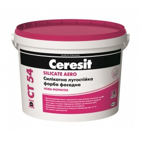 Краска силикатная фасадная Ceresit CT 54 SILICATE AERO База А 3 л