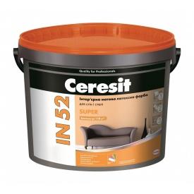 Интерьерная латексная краска Ceresit IN 52 SUPER База C матовая 10 л прозрачный