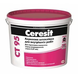 Акриловая шпаклевка Ceresit СТ 95 0,07 мм 5 л