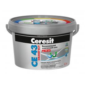 Затирка для швов Ceresit СЕ 43 Grand'elit 2 кг серый