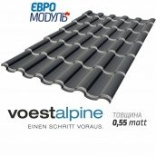 Металлочерепица Евромодуль Олимп matt Voestalpine Австрия 0,55 мм