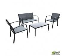 Комплект мебели АМФ Camaron темно-серый/серый