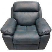 Крісло-реклайнер Меліса качалка 110 × 90 × 70 см (124010)