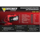 Пуско-зарядний пристрій Forte CB-12S