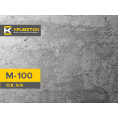 Бетон М-100 осадка конуса 5-9