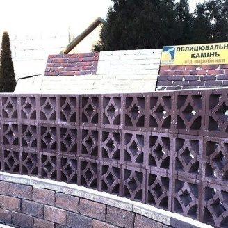 Блок декоративний Золотий Мандарин Гармонія 300х90х300 мм коричневий