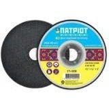 Відрізний диск Патріот по металу 125х1,2х22 мм