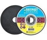 Отрезной диск Патриот по металлу 125х1,2х22 мм
