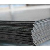 Плита стальная ст 45 30х2000х6000 мм