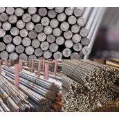 Круг сталевий гарячекатаний ст 45 ф 50х6000 мм