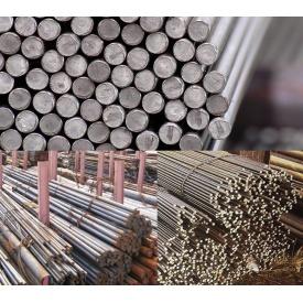 Круг стальной горячекатанный ст 45 ф 50х6000 мм
