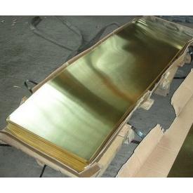 Лист латунный Л63 ЛС59 мягкий 5,0х600х1500 мм