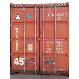 Оренда 20-футового контейнера