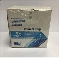 Дезинфекция бассейна Мініхлор 0,4 кг Таблетки 20 гр