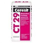 Смесь штукатурная стартовая Ceresit СТ 29 25 кг