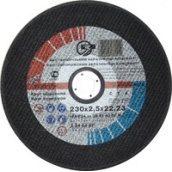 Круг отрезной по металлу ЗАК 125х2,0х22,2 мм