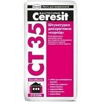Штукатурка декоративна Ceresit СТ 35 короїд 2,0 мм 25 кг база сіра