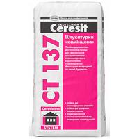 Штукатурка Ceresit CT 137 камінцева 1,5 мм під фарбування 25 кг