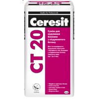 Суміш для кладки газобетону Ceresit СТ 20 25 кг
