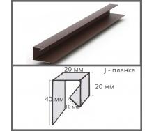 Планка J 2000 мм