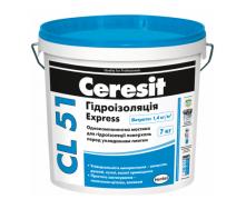 Однокомпонентна гідроізоляційна мастика Ceresit CL 51 7 кг