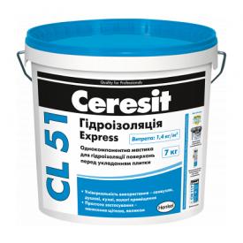 Однокомпонентна гідроізоляційна мастика Ceresit CL 51 14 кг