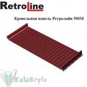 Кровельная панель Ретролайн 500M