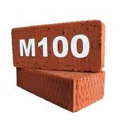 Цегла рядова М-100 250х120х65 мм