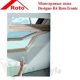 Мансардне вікно Roto Designo R4 Tronic