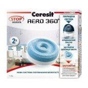 Змінні таблетки Ceresit STOP ВОЛОГА AERO 360 градусів 2 шт біло-блакитні
