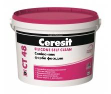 Фасадная краска Ceresit CT 48 силиконовая 10 л
