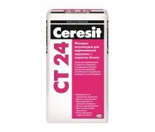 Фасадна штукатурка Ceresit CT 24 25 кг