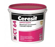 Штукатурка декоративная Ceresit CT 64 акриловая короед 2 мм база 25 кг