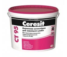 Акрилова шпаклівка Ceresit СТ 95 зерно 0,15 мм 10 л