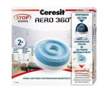 Сменные таблетки Ceresit STOP ВЛАГА AERO 360 градусов 2 шт бело-голубые
