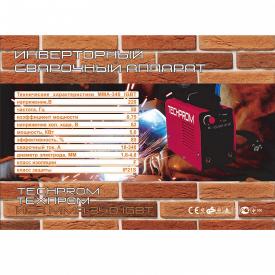 Сварочный инвертор Техпром ИСА MMA-340 IGBT (STB257)