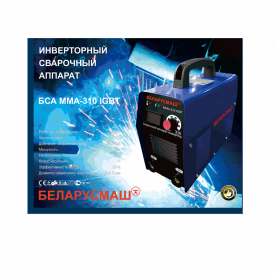 Сварочный инвертор Беларусмаш БСА ММА-310 IGBT (STB262)