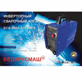 Сварочный инвертор Беларусмаш ММА-370 IGBT (STB273)