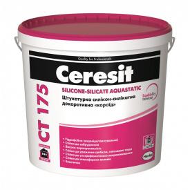 Штукатурка декоративная Ceresit CT 175 силикон-силикатная короед 2 мм база 25 кг