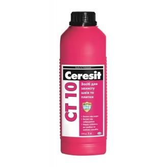 Средство для защиты швов и плитки Ceresit CT 10 1 л