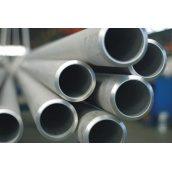 Труба сталева безшовна 51х10 мм