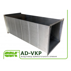 Повітропровід прямокутного перерізу для вентиляції AD-VKP